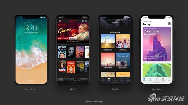 iPhone 8新界面