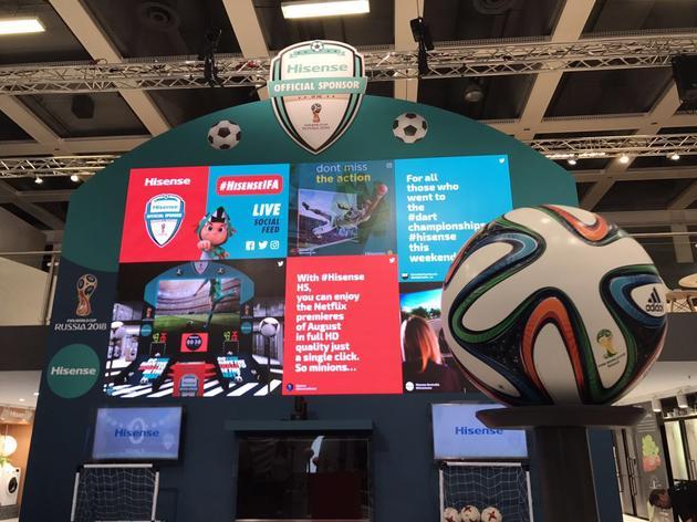IFA海信展台