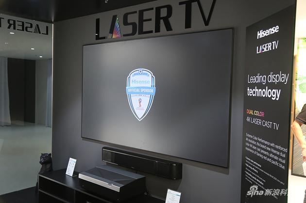 激光投影电视