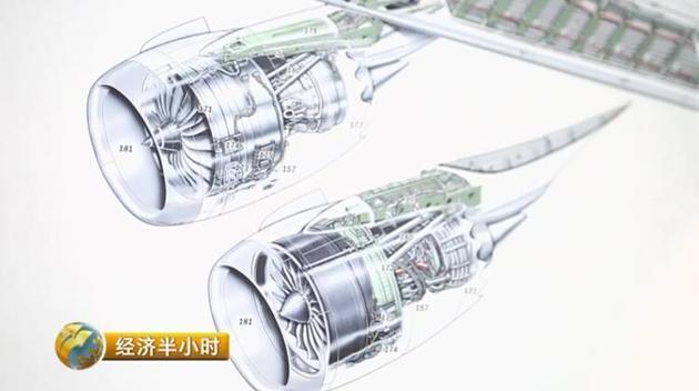 中国发现超级金属:飞机火箭上天全靠它 一克值300元
