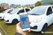 驾驶共享汽车出事故,平台或用户到底由谁来担责?
