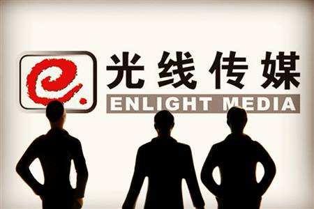 光线传媒近10亿受让猫眼文化11.11%股权
