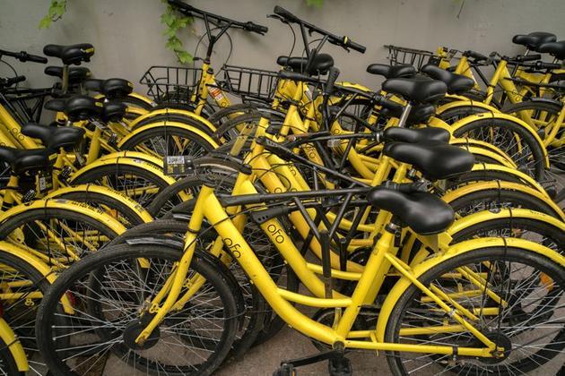 ofo在伦敦投放200辆共享单车:半小时收约4元人民币