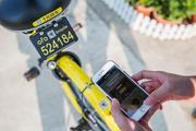 因乱投放这家共享单车企业被罚了1万,到底冤不冤?