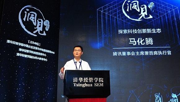 马化腾:未来企业都会在云端用人工智能处理大数据