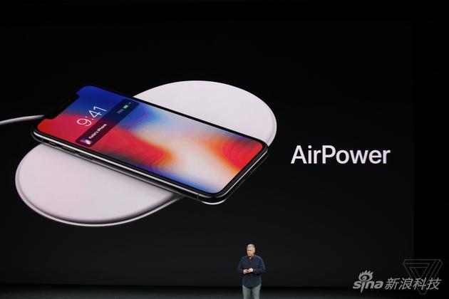 AirPower無線充電板