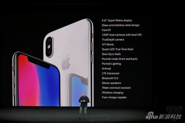 iPhone X配置信息