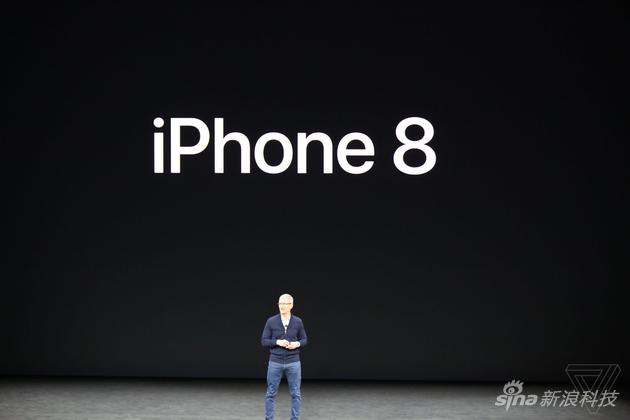 iPhone 8正式發布