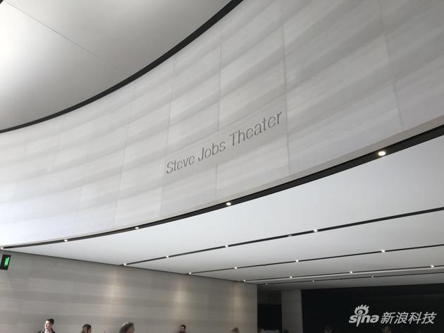 喬布斯劇院