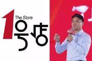 商场莫论情怀,京东要的是沃尔玛,不是1号店