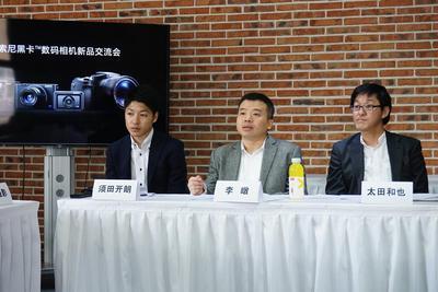 索尼黑卡RX0/RX10IV发布会专访 开启全新玩法