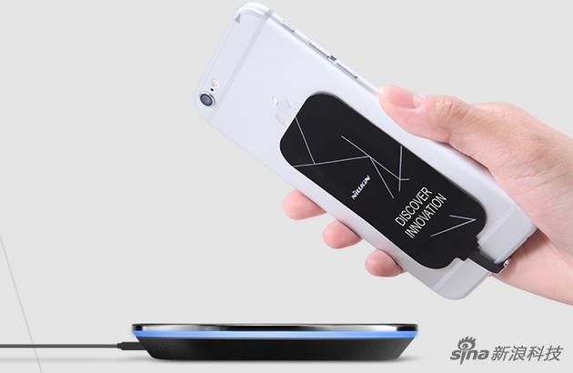 淘宝上的简易版无线充电方案