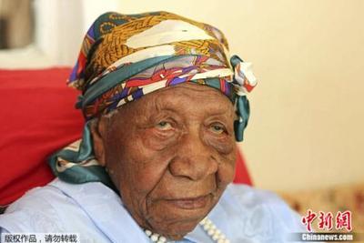 世界最老人瑞离世终年117岁 长寿因每日吃3只蛋(图)