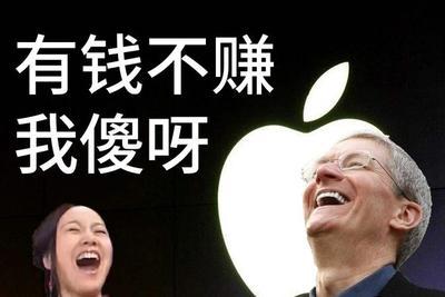 iPhone X砍掉128GB版 苹果每周多赚39亿