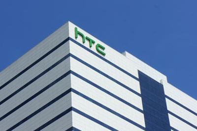 HTC股票9月21日起暂停交易 因有重大讯息待公布