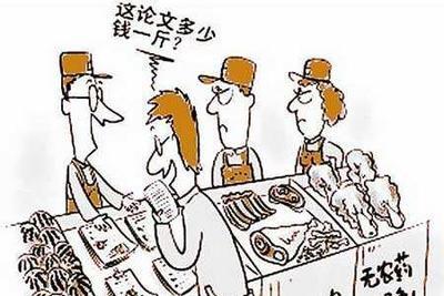"""浙江大学回复""""网红论文"""":不会降低学术标准"""