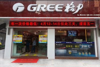 格力电器举牌海立股份 看上海立的新能源产品?
