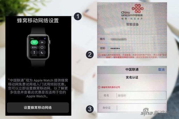虚拟SIM卡下发过程