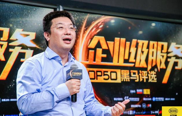 江南春:若用户只看内容很少看广告 如何引爆消费需求