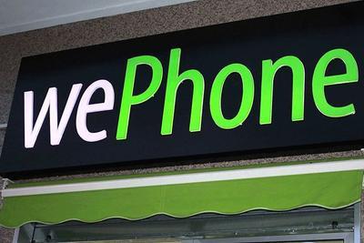 WePhone手机软件已下架 疑因资金问题导致无法使用