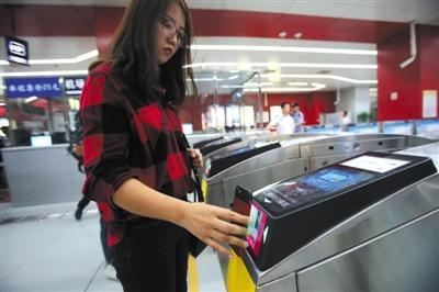 昨日,机场线东直门站,乘客在刷手机二维码进站乘车。新京报记者 王贵彬 摄