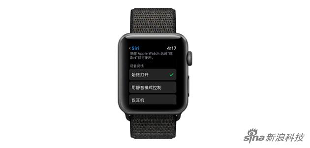手表上Siri有了声音 才是真正的对话
