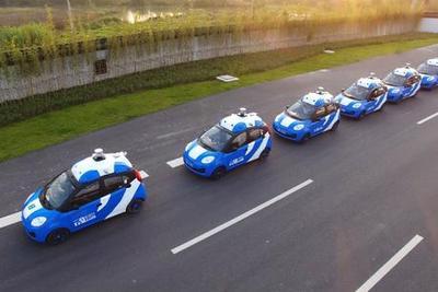 百度成立100亿元自动驾驶基金 3年内投资100个项目
