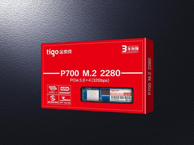 慧荣科技发布全新NVMe 主控制器 3.2GB/s速度彪悍