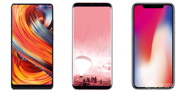 三类全面屏设计