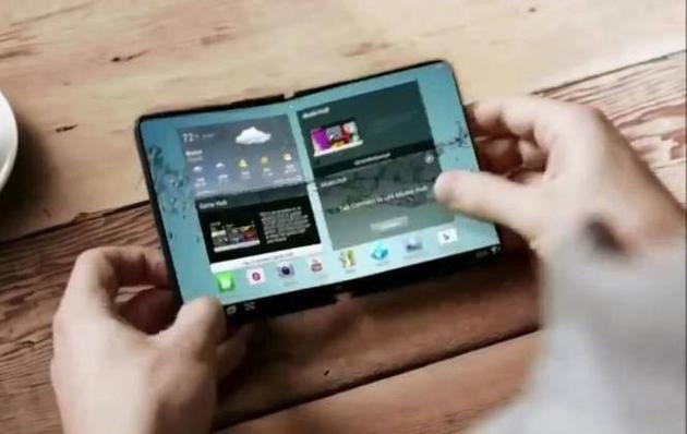 三星放大招:可折叠手机获韩政府认证 或明年面市