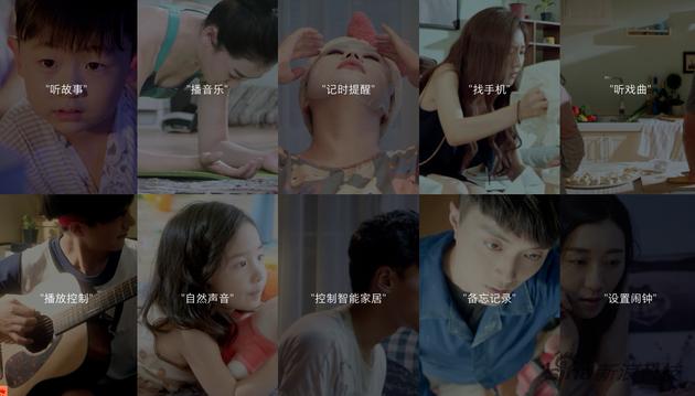 小米官网拍了一系列广告让人们了解它能做什么