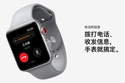 中国联通将于今晚暂停第3代苹果手表网络激活