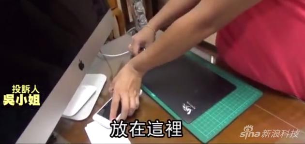事发时,吴女士使用的是原装充电器(图片来自新浪科技)