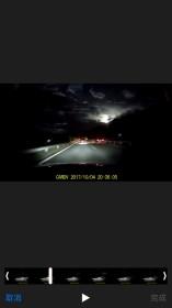 10月4日中秋节云南大理夜空现疑似火流星。