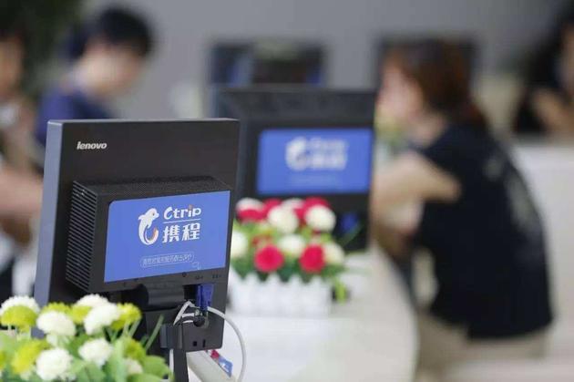 携程回应机票捆绑销售:已整改 提供无默认可勾选产品