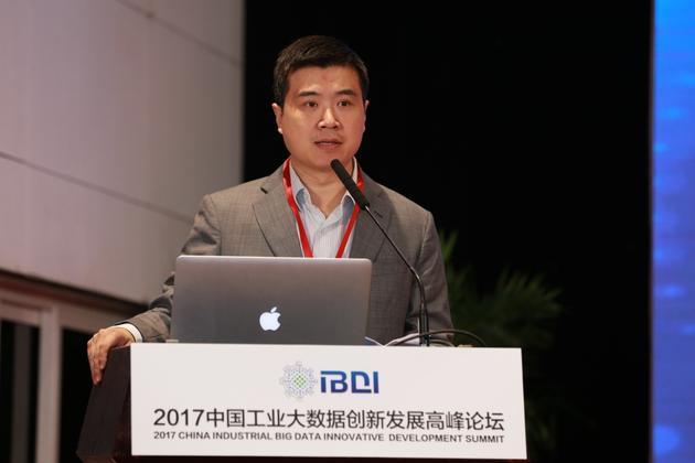 工业和信息化部信息化和软件服务业司副司长李冠宇