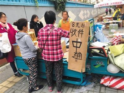 10月11日,<a href='http://www.100ec.cn/zt/df/' target='_blank'>北京</a>一家中通网点收件费尚未改变。 新京报记者 杨砺 摄