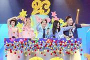 两年亏16亿的芒果TV,2017年盈利4亿难不难?