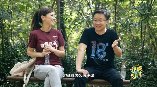主持人吴婷对话科大讯飞董事长刘庆峰