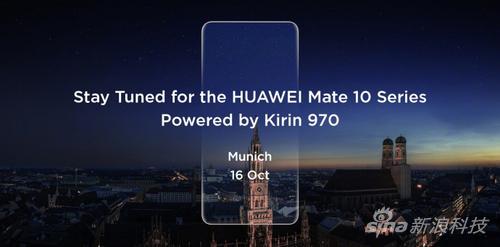HUAWEI Mate10发布会预热海报