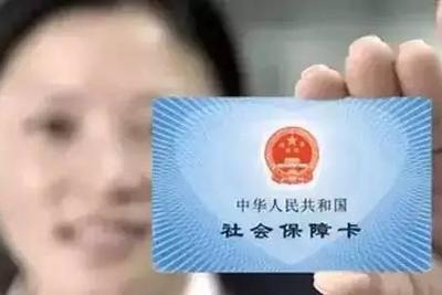 《柳叶刀》肯定中国大病保险制度