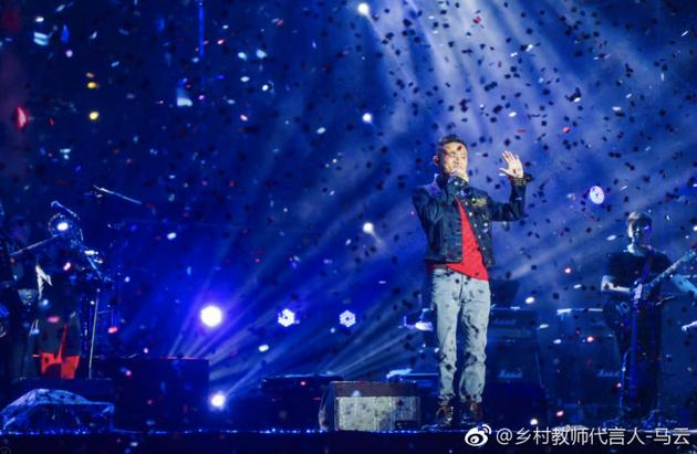 马云微博自称文艺青年 自嘲唱歌后有些评论让我绝望