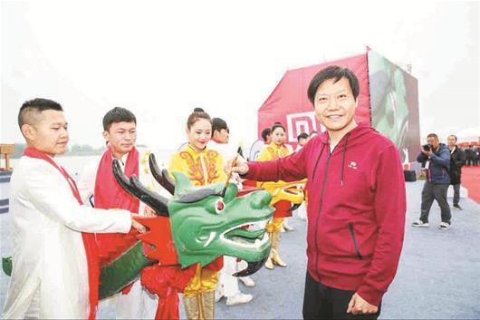 雷军:小米将在武汉投入230亿 全面建设小米武汉总部