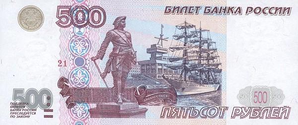 又一种新货币俄罗斯或将发行自主设计的加密货币