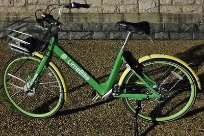 美国共享单车LimeBike完成5000万美元B轮澳门巴黎人官网