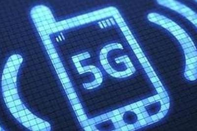 英国政府计划拨款2500万英镑推动5G发展