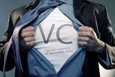 半年VC投资案件数创两年新低 大批项目将会被淘汰