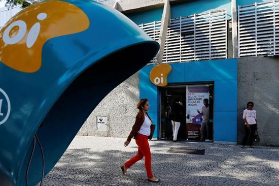 中国电信已考察过巴西运营商Oi等潜在投资项目