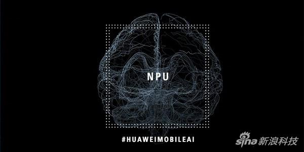 麒麟970内置NPU神经单元