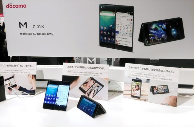 中兴折叠屏手机在日本发布
